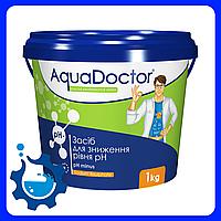🔥✅Aquadoctor pH Minus 1 кг. Средство для снижения уровня pH. Химия для бассейнов Аквадоктор