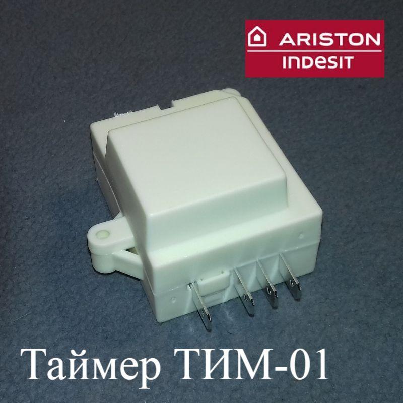 Электронный таймер ТИМ-01 для холодильника Indesit и Ariston No Frost