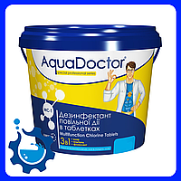 🔥✅Aquadoctor MC-T 1 кг. Комбинированное средство 3 в 1. Химия для бассейнов Аквадоктор