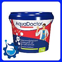 🔥✅Шок хлор Aquadoctor C-60T 1 кг. Быстрый хлор. Химия для бассейнов. Таблетки для бассейна Аквадоктор