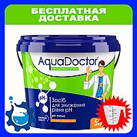 🔥✅Aquadoctor pH Minus 5 кг. Средство для снижения уровня pH. Химия для бассейнов Аквадоктор