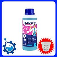 🔥✅Альгицид Aquadoctor AC 1 л. Средство против водорослей. Химия для бассейнов Аквадоктор