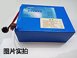Аккумулятор для электровелосипеда 48В 12Ач  Литиевый аккумулятор, фото 2
