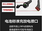 Аккумулятор для электровелосипеда 48В 12Ач  Литиевый аккумулятор, фото 4