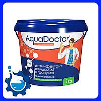 🔥✅Aquadoctor C-60 1 кг ГРАНУЛЫ. Шок хлор, быстрый хлор. Химия для бассейнов Аквадоктор