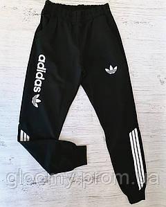 Чоловічі спортивні штани Adidas