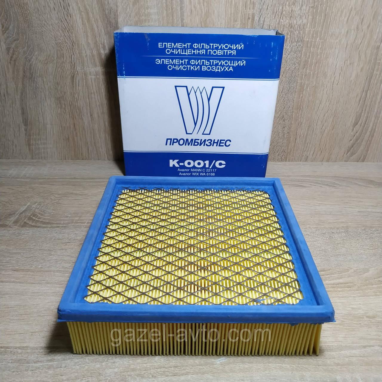 Фильтр воздушный (элемент) ВАЗ 2108-10-15 инжектор (К-001/С) (пр-во Промбизнес)
