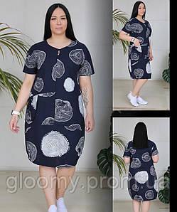 Женское платье Лён