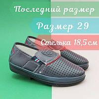 Дитячі мокасини туфлі для хлопчика без застібки Tom.m розмір 29