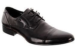Туфли на высокий подъем мужские черные кожаные итальянские  LOUIS ALBERTI 281-35-808  скидка