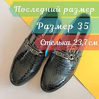 Туфли подростковые на мальчика, детская школьная обувь  р. 35