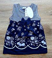 Детское летнее платье Цветочек в полоску
