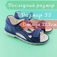 Синие босоножки для мальчика серия Классика Ортопед тм TOMM размеры 35