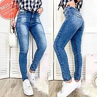 Стильные женские джинсы с высокой посадкой 30