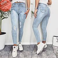 Стильные женские джинсы американки с царапками