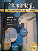 Дозатор ( безнал ) сенсорный, бесконтактный,  для антисептика,  мыла (289 грн.), фото 1