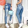 Жіночі весняні джинси із завищеною посадкою