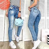 Жіночі весняні джинси із завищеною посадкою, фото 1
