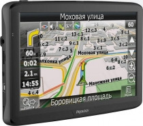 автомобильный GPS навигатор Prology iMap 7020M - Интернет магазин автоаксессуаров в Харькове