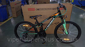 """Підлітковий спортивний велосипед Crosser Boy 24"""" (рама з алюмінію)"""