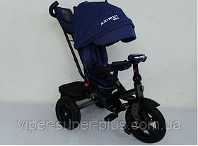 Триколісний велосипед з поворотним сидінням Azimut T-400 Neo AIR синій