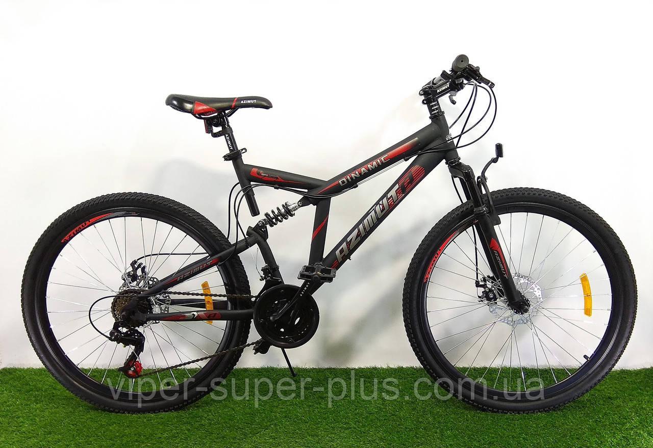 Гірський двопідвісний велосипед Azimut Dinamic 26 D