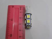 Автомобильная светодиодная лампа для подсветки номера, габаритов T10-9SMD-5050 (производство Китай)
