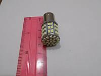 Автомобильная светодиодная лампа освещения габаритов, поворотов1156-50SMD-1206-1 контакт-12v,24v(пр-во Китай)