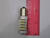 Автомобильная светодиодная лампа освещения габаритов, стоп-сигналов 1156-1157-4014-92SMD-с линз (пр-во Китай)