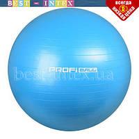Мяч для фитнеса  - 65см M 0276-4