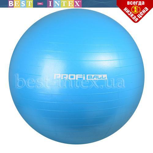 Мяч для фитнеса  - 75см M 0277-4