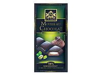 Шоколад черный(с фисташками)J.D.Gross 182,5 г. Германия