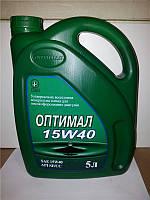 Масло моторное Оптимал 15w40 5L
