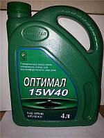 Масло моторное Оптимал 15w40 4L