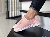 Кроссовки женские найк Nike Free Run 3.0 пудра
