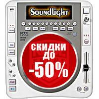 Скидки на DJ оборудование до -50%