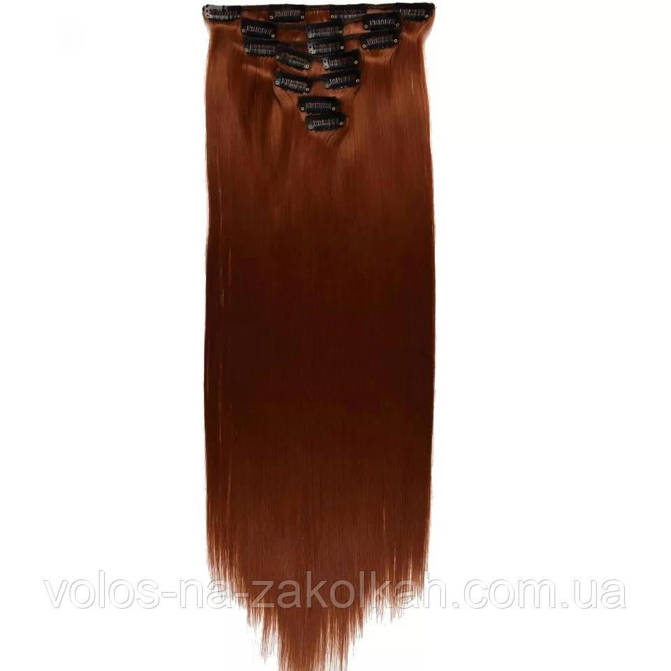 Волосы на заколках цвет №30В медно рыжий
