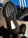Мужские кроссовки Adidas Yeezy Boost 350 V2 (черные) Рефлективные - 317PL, фото 3