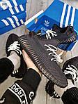 Мужские кроссовки Adidas Yeezy Boost 350 V2 (черные) Рефлективные - 317PL, фото 4