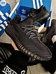 Чоловічі кросівки Adidas Yeezy Boost 350 V2 (чорні) Рефлективні - 317PL, фото 6