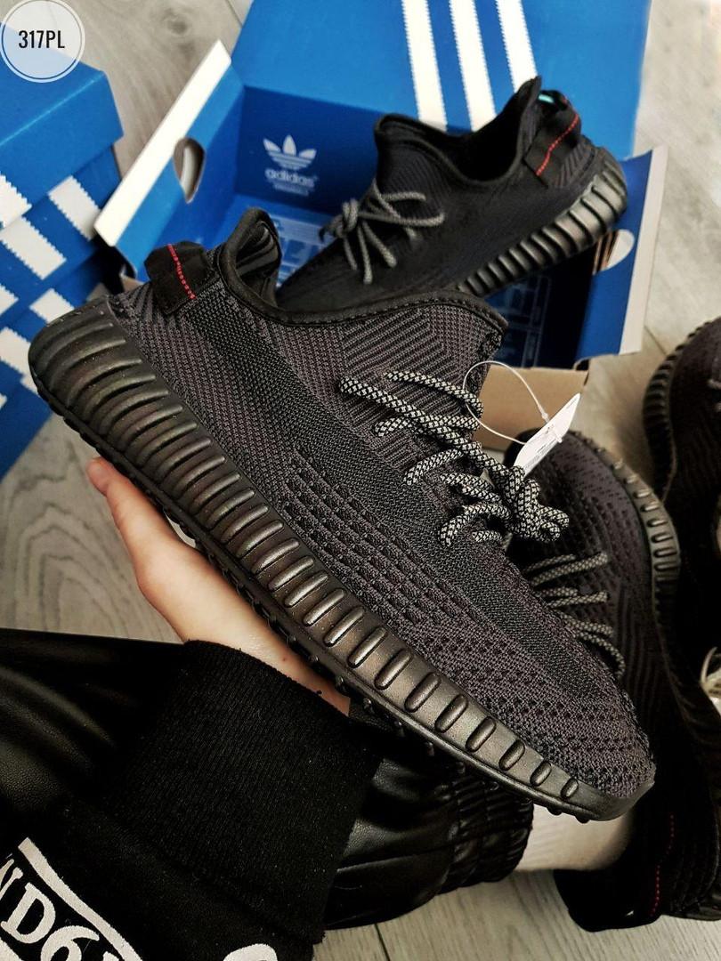 Мужские кроссовки Adidas Yeezy Boost 350 V2 (черные) Рефлективные - 317PL