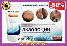 Экзолоцин - Гель от грибка ногтей и стоп, фото 2
