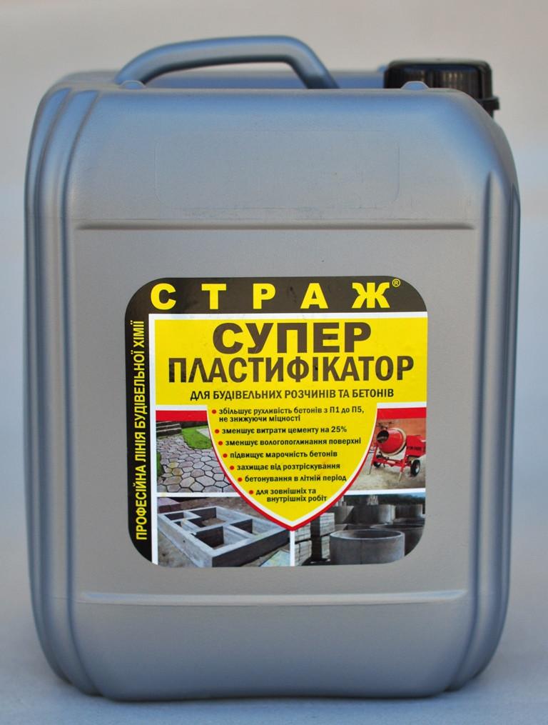 Пластификатор Супер Страж-29, 10л