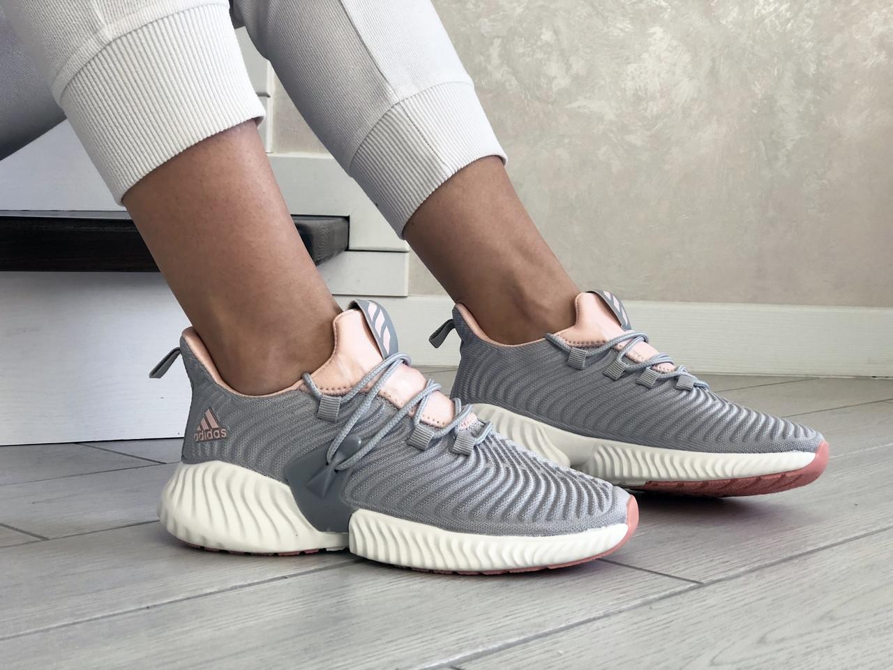 Жіночі кросівки Adidas (сіро-пудрові) 9250