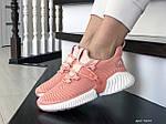 Женские кроссовки Adidas (кораллово-розовые) 9255, фото 4