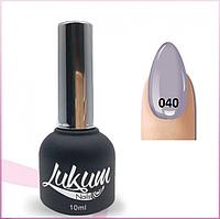 Гель лак Lukum Nails № 040