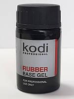 База для гель лака Ruber Base Kodi professional 14 ml основа каучуковая