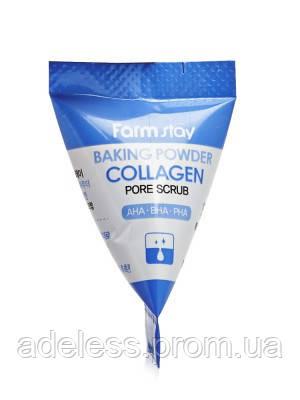 Скраб для лица с коллагеном FarmStay Baking Powder Collagen Pore Scrub, 7 грамм