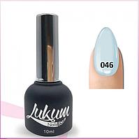Гель лак Lukum Nails № 046