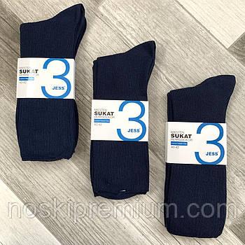 Носки мужские хлопок без резинки Jess, Финляндия-Турция, размер 40-42, синие, 02156